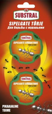 Sipelgate söödatoos